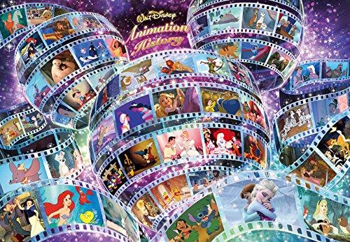Walt Disney World Princess - Tenyo Walt Disney Animation History Jigsaw Puzzle (1000 Piece)