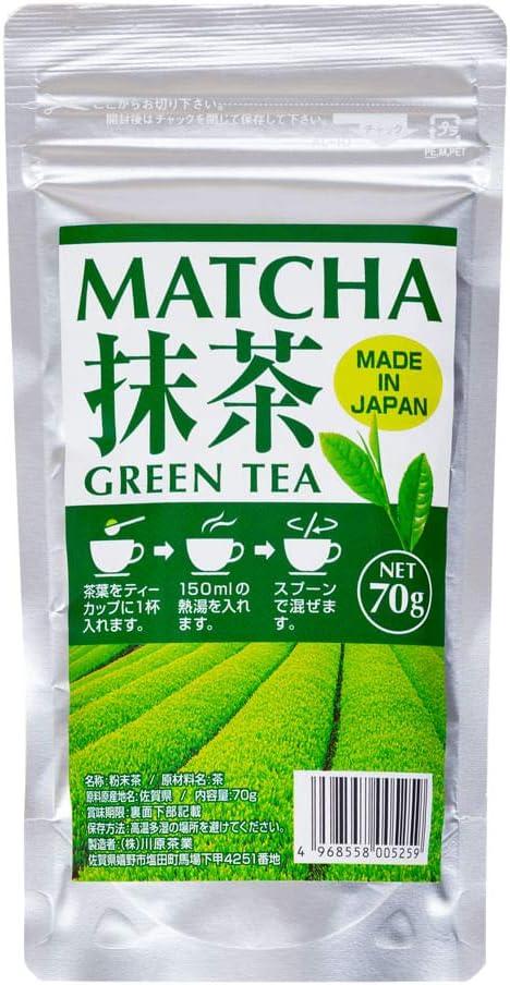 Chá Verde Matcha Kawahara 70g