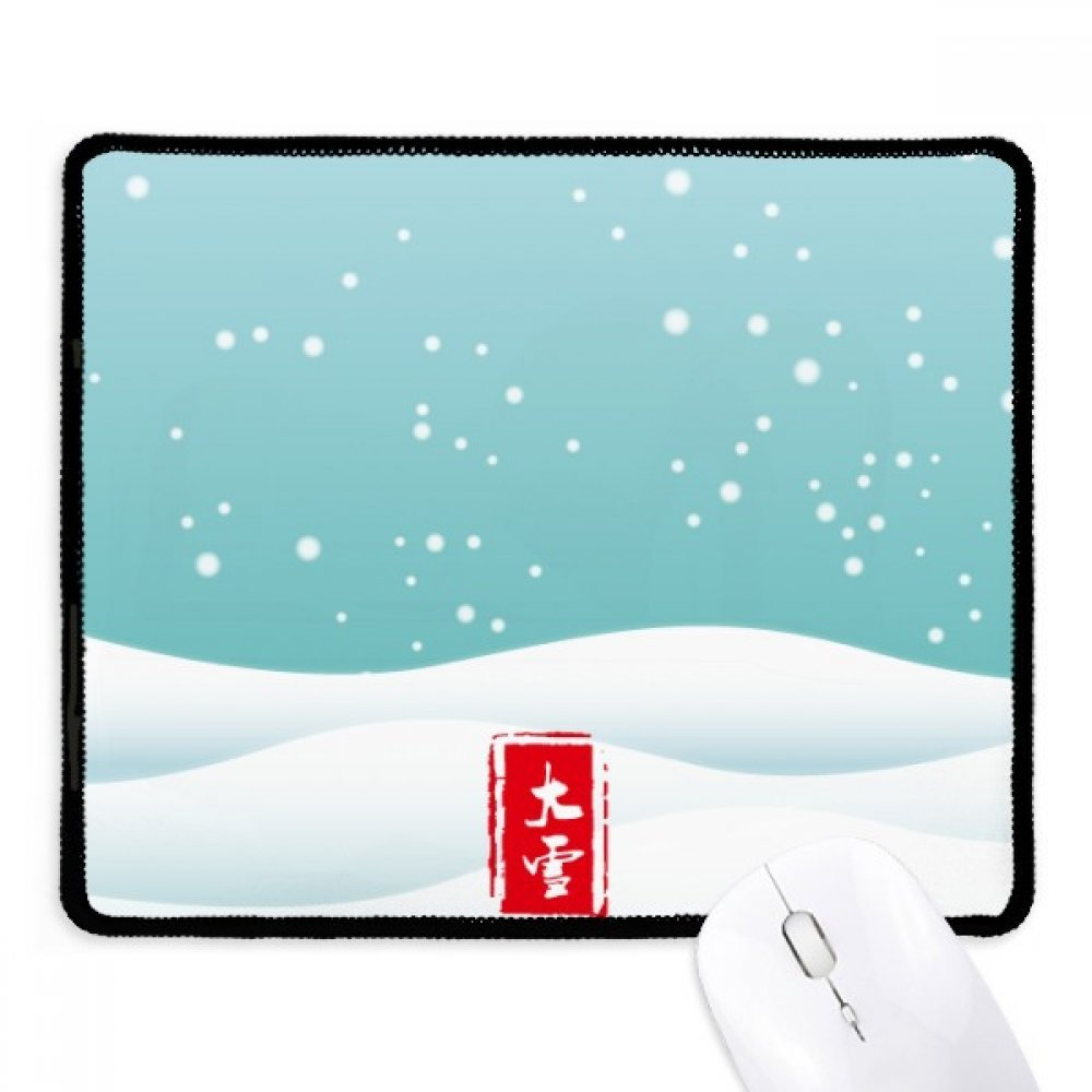 Circular Great Snow Twenty Four Solar Term Non-Slip Mousepad Game Office Black Stitched Edges Gift