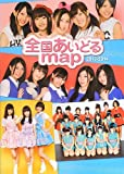 全国あいどるmap 2013-2014