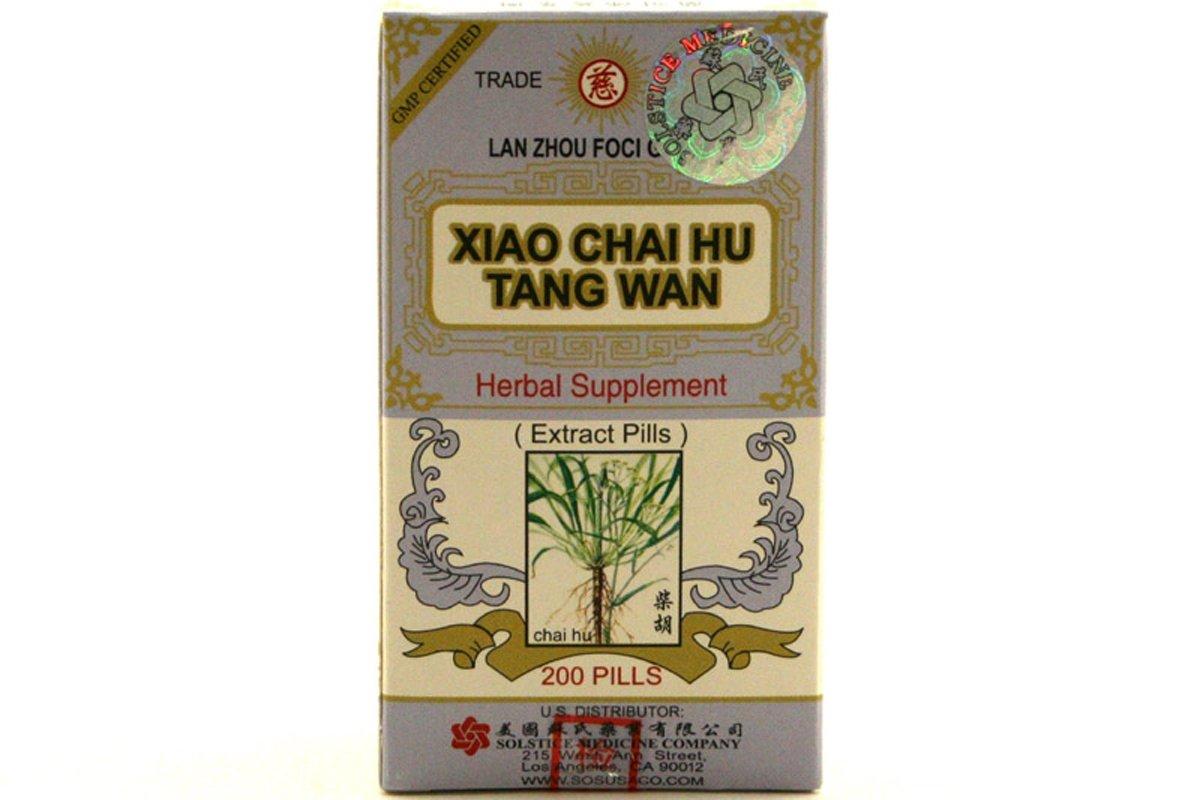 Xiao Chai Hu Tang Wan (200 Pills) -  (Pack of 1)