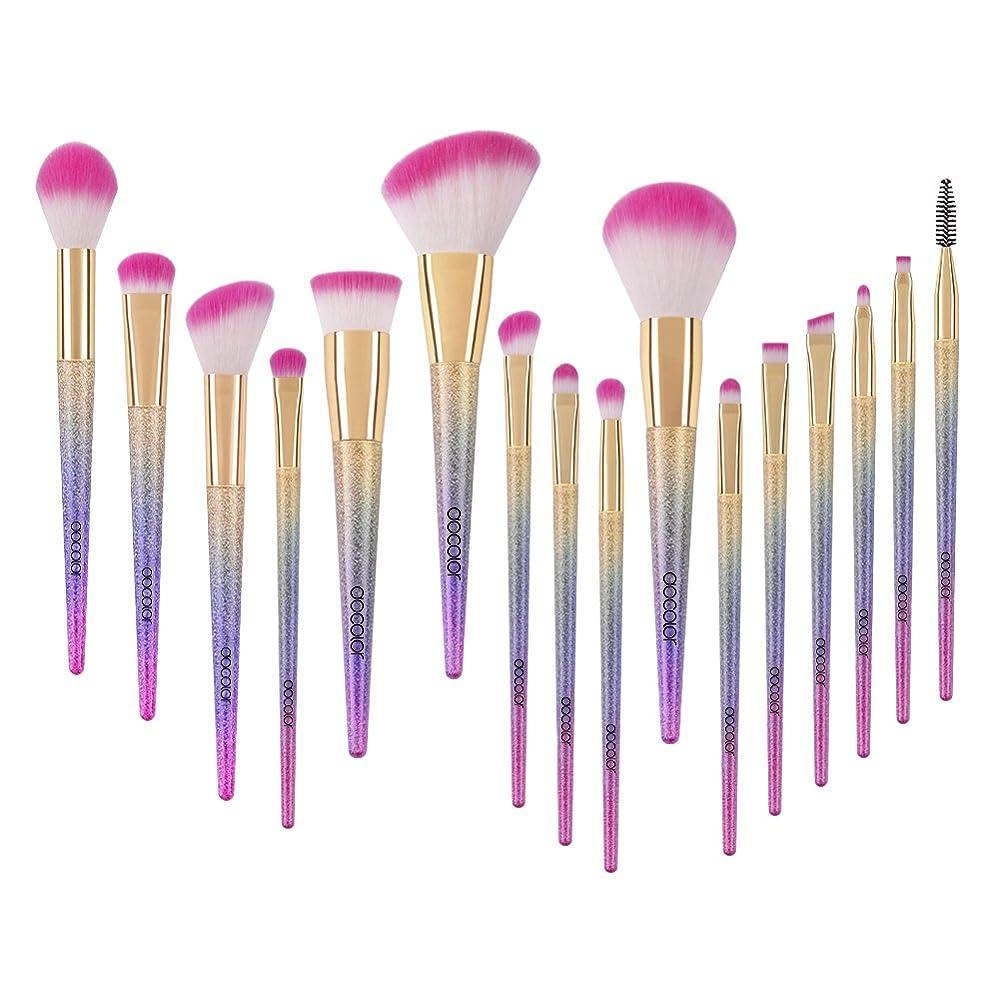 16 Pcs Fantasy Makeup Brushes Set, Foundation Concealer Eyeshadow Brush Kit