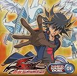 Yu-Gi-Oh! 5D's Sound Duel, Vol. 1