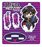 Code Geass Lelouch of The Rebellion Stand