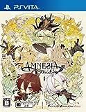 AMNESIA world (Regular Edition) Book Award (Drama CD) with