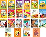 img - for 22 Urdu Books for Children: Story Books (Urdu Edition) book / textbook / text book