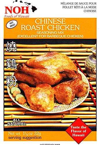 NOH Chinese Roast Chicken, 1.125-Ounce Packet, (Pack of 12) (Best Roast Chicken Seasoning)