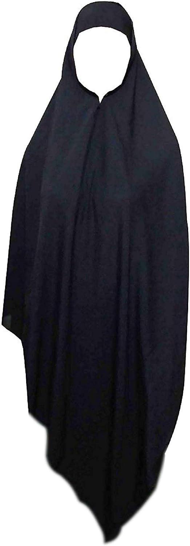 "Black 57"" Islamic Muslim Triangle Khimar Hijab Hejab Abaya Niqab Burqa Burkas Veil Eid Islam Face Cover Veil Dress Clothing For Muslim Women Womens Abaya Jilbab Extra Long Amira Prayer Overhead"