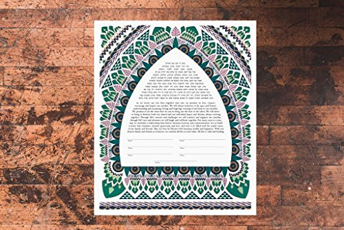 Art Deco Ketubah | Jewish/Interfaith Wedding Certificate | Hand-Painted Watercolor, Giclée Print by Tallulah Ketubahs
