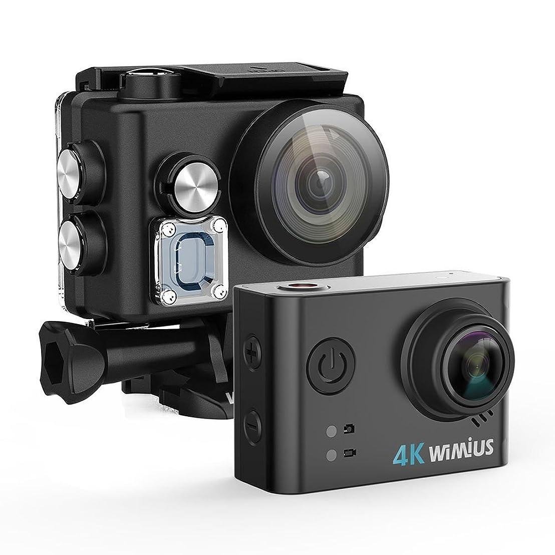 害パーセント不条理COOCHEER アクションカメラ 4K スポーツカメラ 防水30M 1600画素 WiFi搭載 170度広角 2インチLCD 64GBカード対応 HDMI出力 二つバッテリー ダイビング/スイミング/サーフィン 水中カメラ【一年保障 と 日本語説明書付き】
