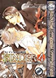 Finder Volume 4: Prisoner in the View Finder (Yaoi)