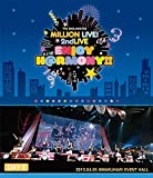 V.A. - The Idolm@Ster (Idolmaster) Million Live! 2Nd Live Enjoy H@Rmony!! Live Blu-Ray Day2 (2BDS) [Japan BD] LABX-8120