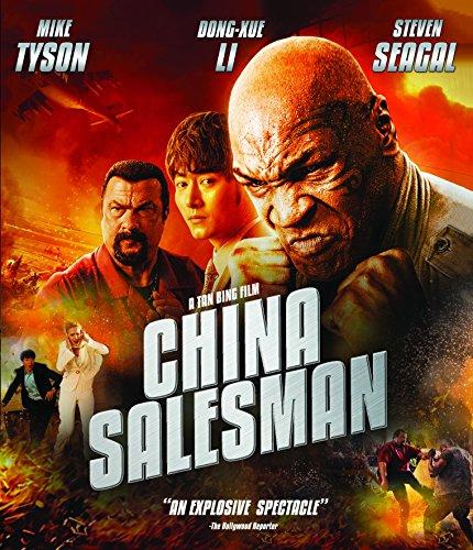 CHINA SALESMAN Review:...
