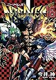 NEEDLESS 16 (ヤングジャンプコミックス)