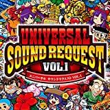UNIVERSAL SOUND REQUEST VOL.1