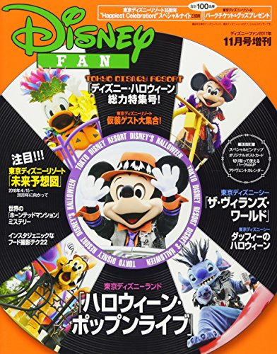 Disney Fan November 2017 Issue