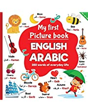 My first picture book English Arabic, 250 words of everyday life: learning Arabic for children, words translated from English to Arabic
