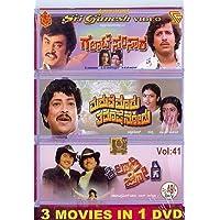 Galaate Samsaara/Madhuve Maadu Thamaashe Nodu/Kilaadi Jodi (3-in-1 Movie Collection)