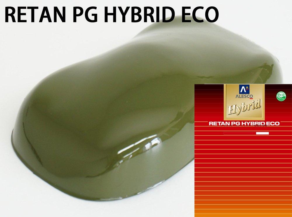 コスト削減に!レタンPG ハイブリッド エコ オリーブグリーン 3kg/自動車用 1液 ウレタン 塗料 関西ペイント ハイブリット 緑 B0725YCH8N   3kg