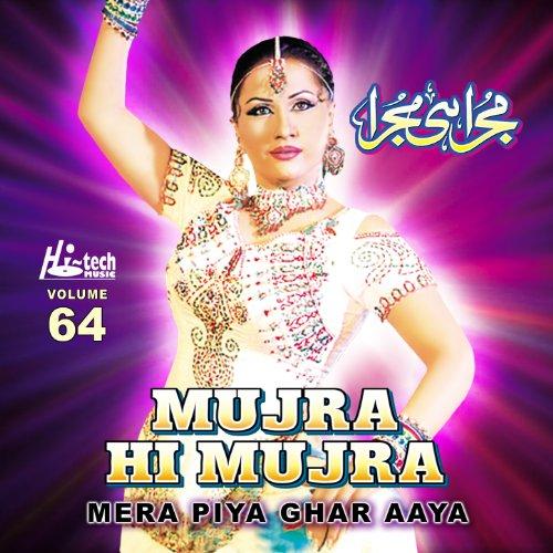 Aavo Ni Saiyo Ral Devo Ni Wadhai Mp3 Free Download