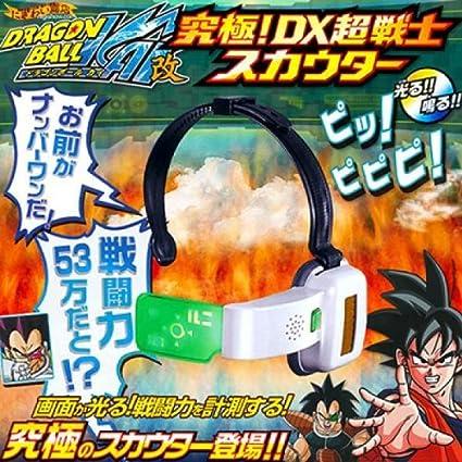 DX Chosenshi Scouter Green ver New Bandai Dragon Ball Z Kai Kyukyoku Japan
