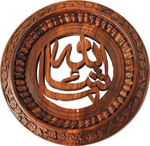 Housewarming Gift Circular Masha'Allah MashaAllah Masha Allah Joy, Praise, Appreciation Thankfulness Hand Carved Solid Wood Plaque 12