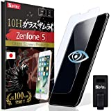 【 ブルーライト 87% カット】 Zenfone5 ガラスフィルム ZE620KL Zenfone5Z ZS620KL ブルーライトカット 目に優しい (眼精疲労, 肩こりに) 6.5時間コーティング OVER's ガラスザムライ (らくらくクリップ付き)