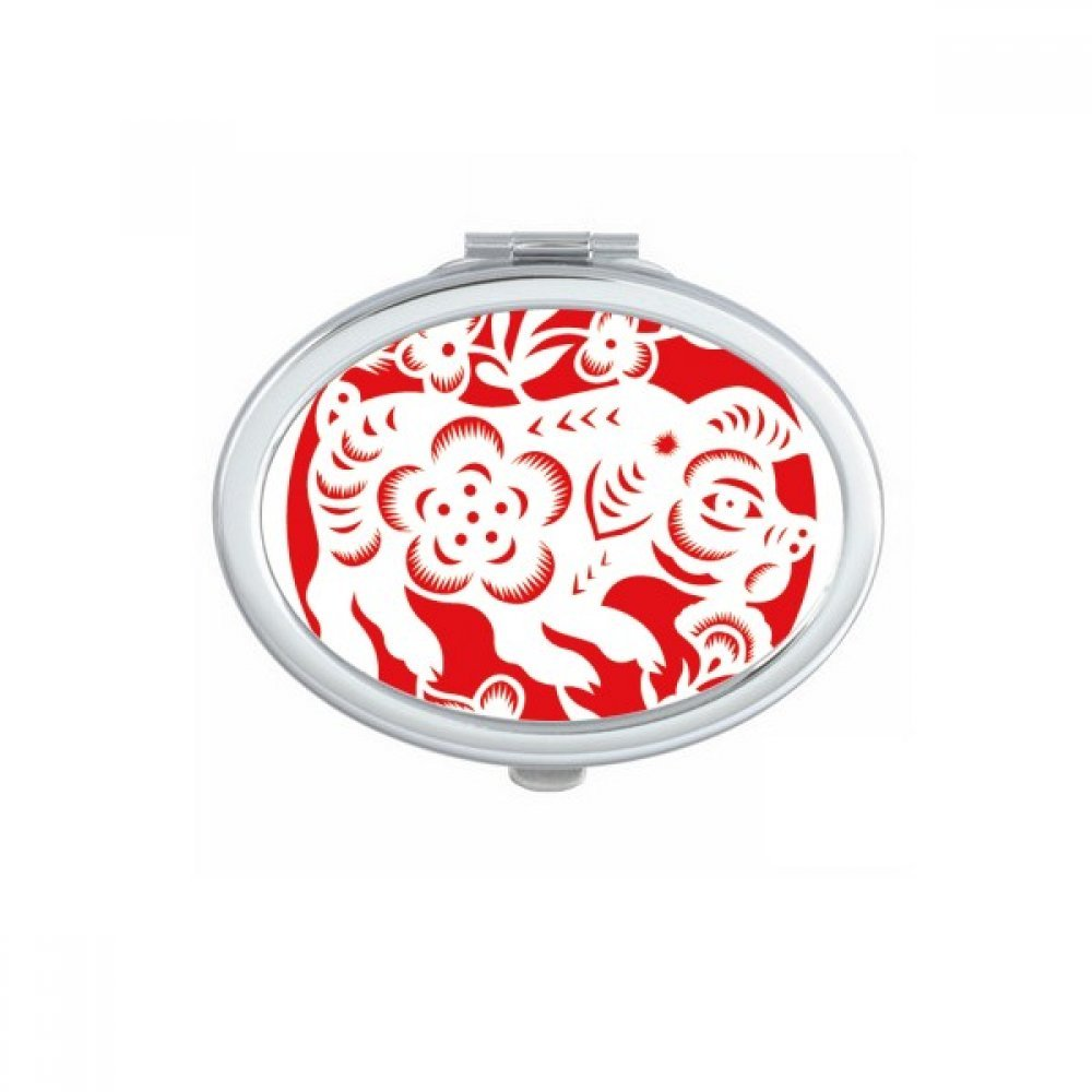 DIYthinker Paper-cut Pig Animal China Zodiac Art Oval Compact Makeup Mirror Portable Cute Hand Pocket Mirrors Gift