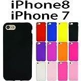 7aaf1777b4 iPhone8 iPhone7 兼用 対応 オリジナル シリコンケース (全12色) 黒色 iPhone8ケース iPhone7ケース iPhone8…