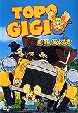 topo gigio e il mago dvd Italian Import