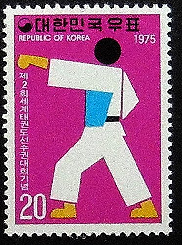Taekwondo Martial Arts Korea -Handmade Framed Postage Stamp Art 0265