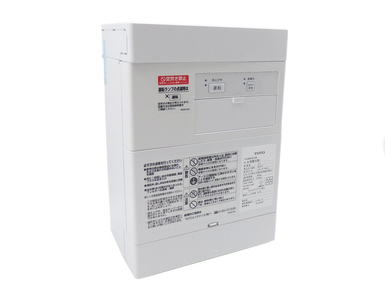 TOTO 小型電気温水器 REWF03B1 B07BTB3YZ6