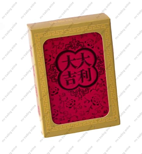 Amazon.com: M.V. Trading chino dinero sobres para riqueza ...