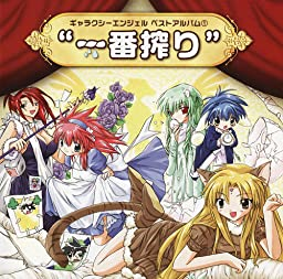 Amazon.co.jp: ゲーム・ミュージ...