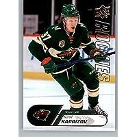 $21 » 2020-21 Upper Deck NHL Star Rookies Box Set #25 Kirill Kaprizov RC Rookie Minnesota Wild NHL Hockey Base Trading Card