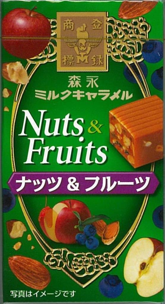 Morinaga Milk Caramel Nueces y frutas: 12 tabletas cajas X10: Amazon.es: Alimentación y bebidas