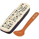 スケーター カトラリー スープスプーン ケースセット スヌーピー ともだち PEANUTS 日本製 16cm CSOP1