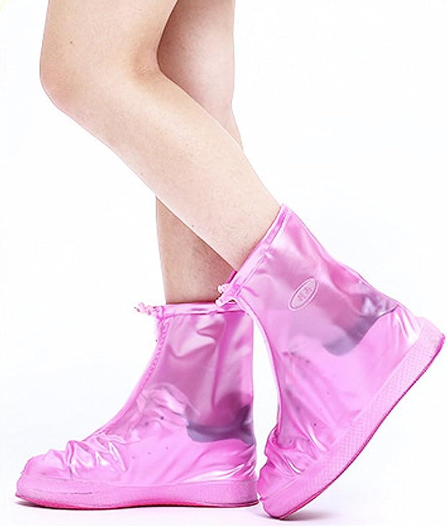 CCZZ Surchaussures Pluie,/étanche Couvre-chaussures r/éutilisables couvertures de chaussures et de bottes de protection /à fermeture /Éclair Semelle Antid/érapante Chaussures homme femme fille gar/çon
