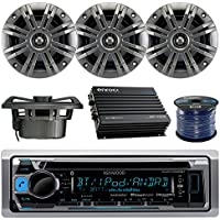 Kenwood KMR-D365BT In-Dash Marine Audio Bluetooth Receiver Bundle Package With 4 Kicker 41KM652C 6.5 2-way 195w, 2 Ohm Marine Speakers + Enrock EKMB500ABT 400W 4-Chan Bluetooth Car/Marine Amplifier