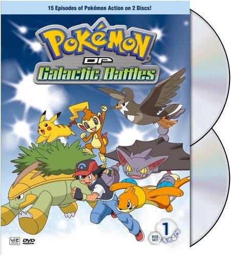 Pokemon Diamond & Pearl Galactic Battles Gift Set Vol. 1 - Gift Galactic