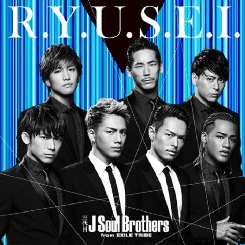 三代目 J Soul Brothers from EXILE TRIBE / R.Y.U.S.E.I.[DVD付]