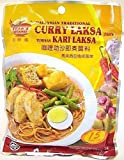 Malaysian Traditional Curry Laksa Paste (7oz) Pounch by Tean's Gourmet