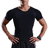 IMAGE Débardeur Gainant T-Shirt Amincissant - sous-Vêtements Masculins pour  Hommes - Gilet b9781dd7619