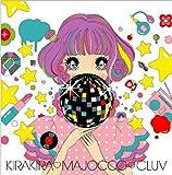 KIRAKIRA MAJOKKO CLUV(2CD)