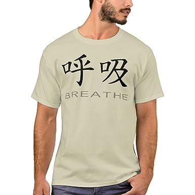 Amazon Zazzle Mens Basic T Shirt Chinese Symbol For Breathe T