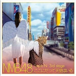 nmb48 team n 3rd stage