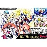 カードファイト!!ヴァンガード エクストラブースター 第3弾 ULTRARARE MIRACLE COLLECTION VG-V-EB03 BOX