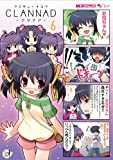 Clannad 4-Koma Manga Vol. 6 (in Japanese)