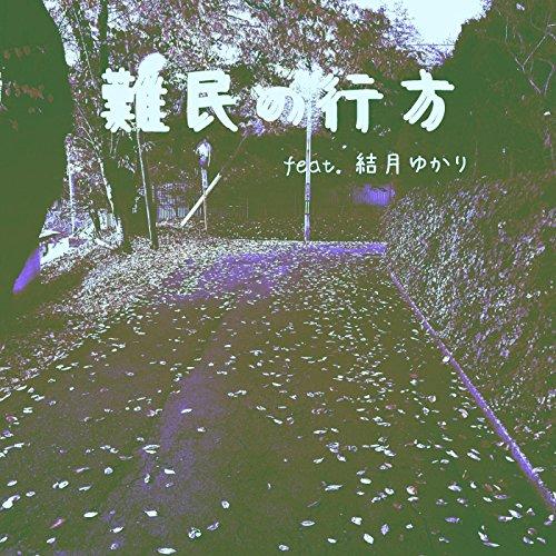 The future of the victim (2nd Pulmonary Pneumothorax Mix) [feat. Yuzuki Yukari]