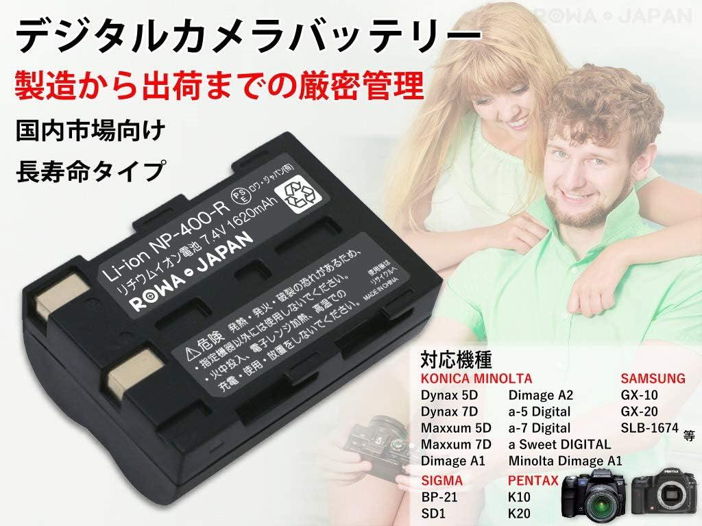 2in1 Doble USB Cargador para Konica-Minolta NP-400; Pentax D-Li50